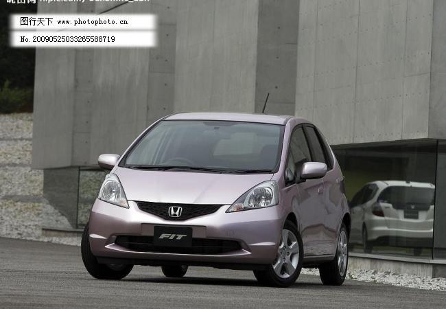 本田飞度汽车图片