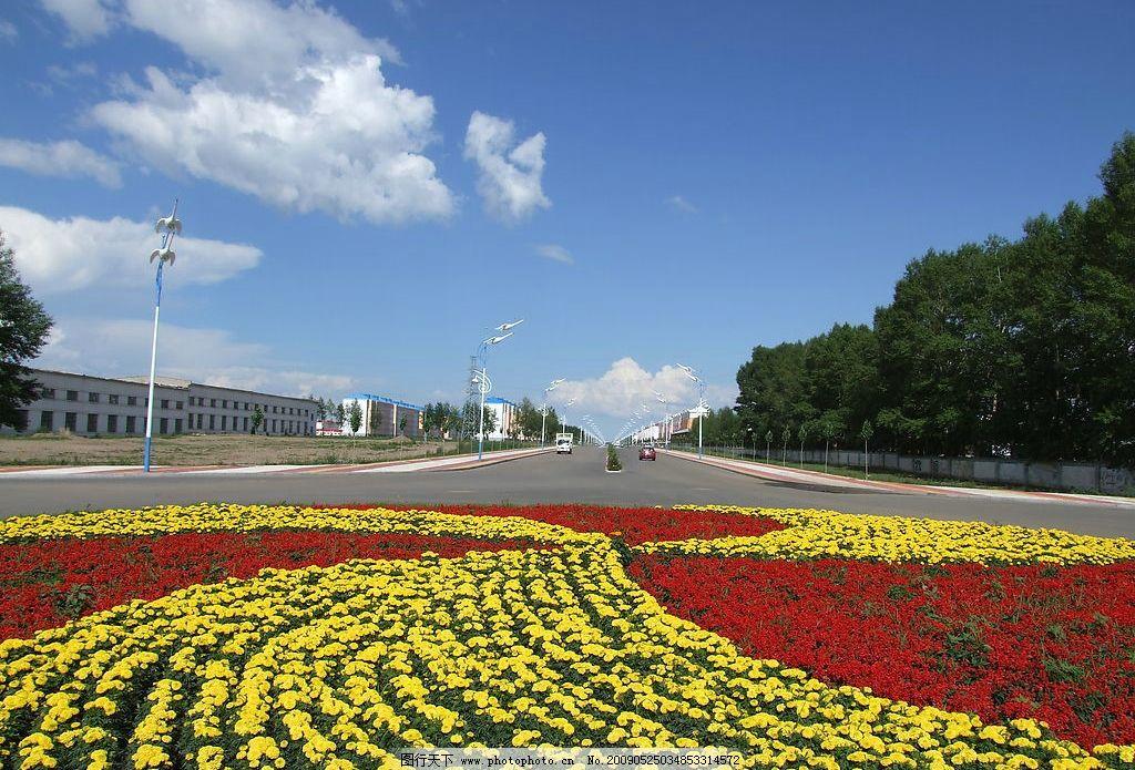 呼伦贝尔风光 蓝天 白云 绿树 红花 自然景观 自然风景 摄影图库 72dp