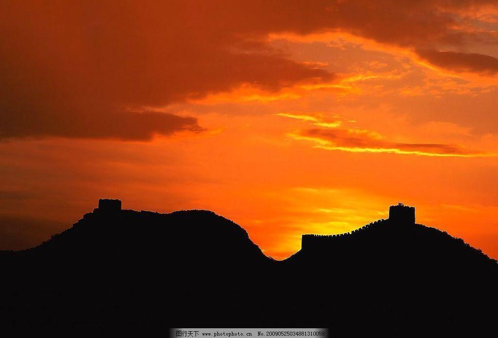 长城 阴影 火烧云 天边 夕阳 自然景观 自然风景 摄影图库 72dpi bmp