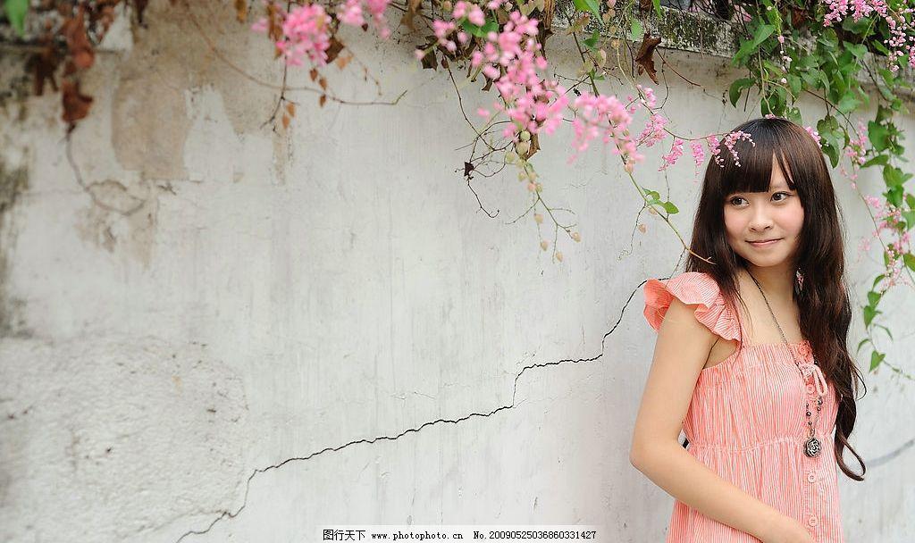 纯真女孩 纯情 微笑 笑容 可爱 天真 粉红 红粉 佳人 美女