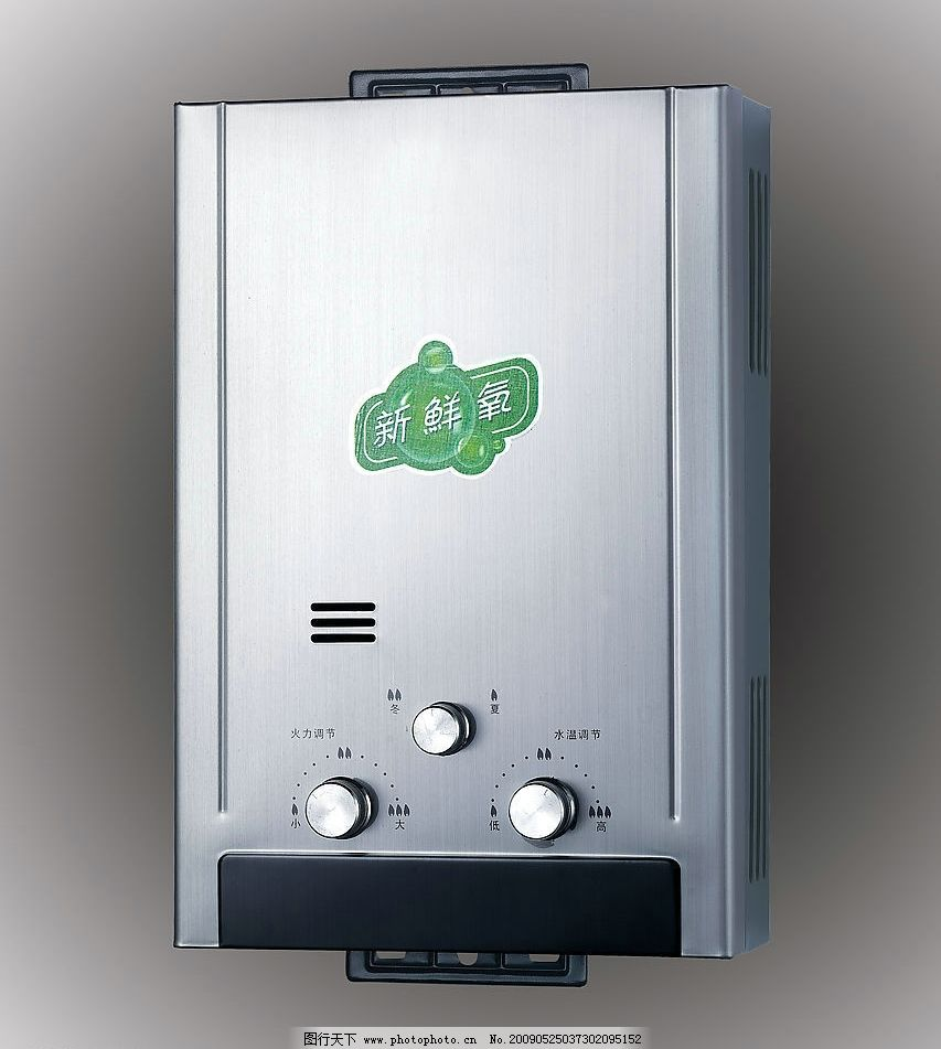 燃气热水器1 烟道式燃气 热水器 烟道 家用产品 浴室产品 生活百科