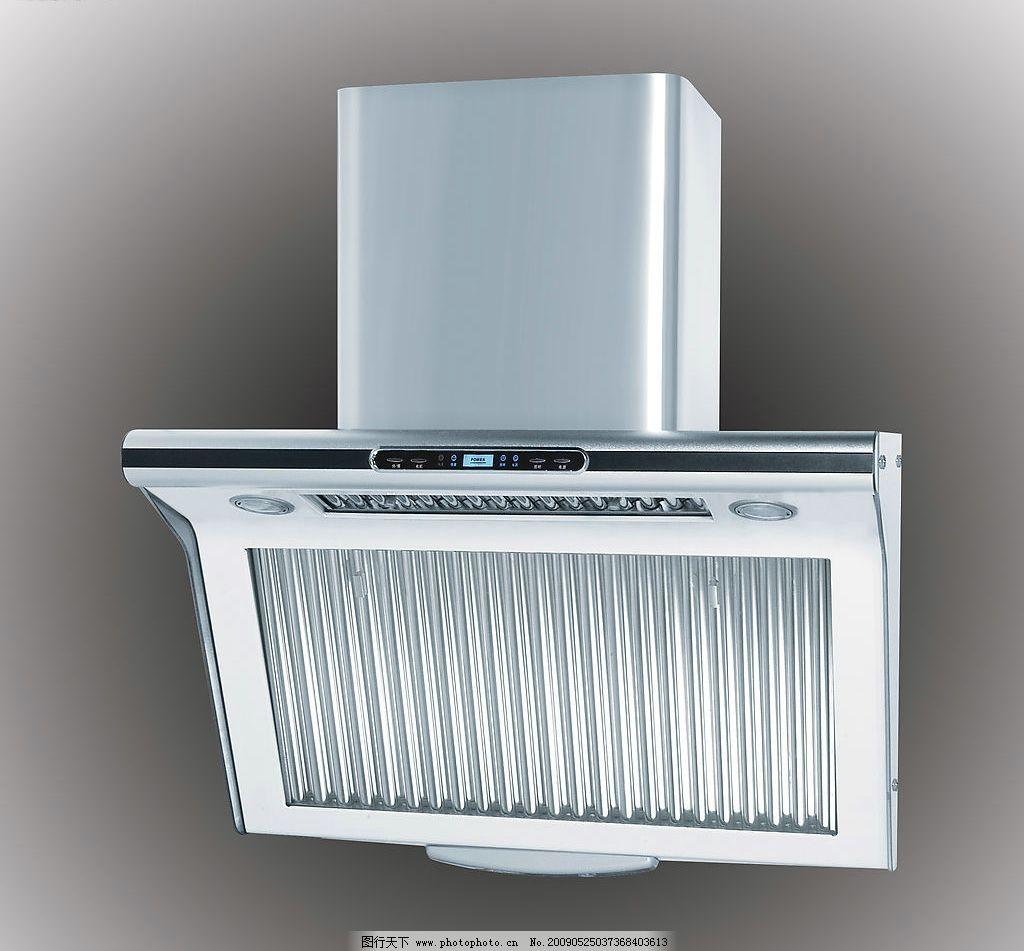 侧吸式烟机 欧式 近吸式 家用电器 厨用产品 生活百科 家居生活