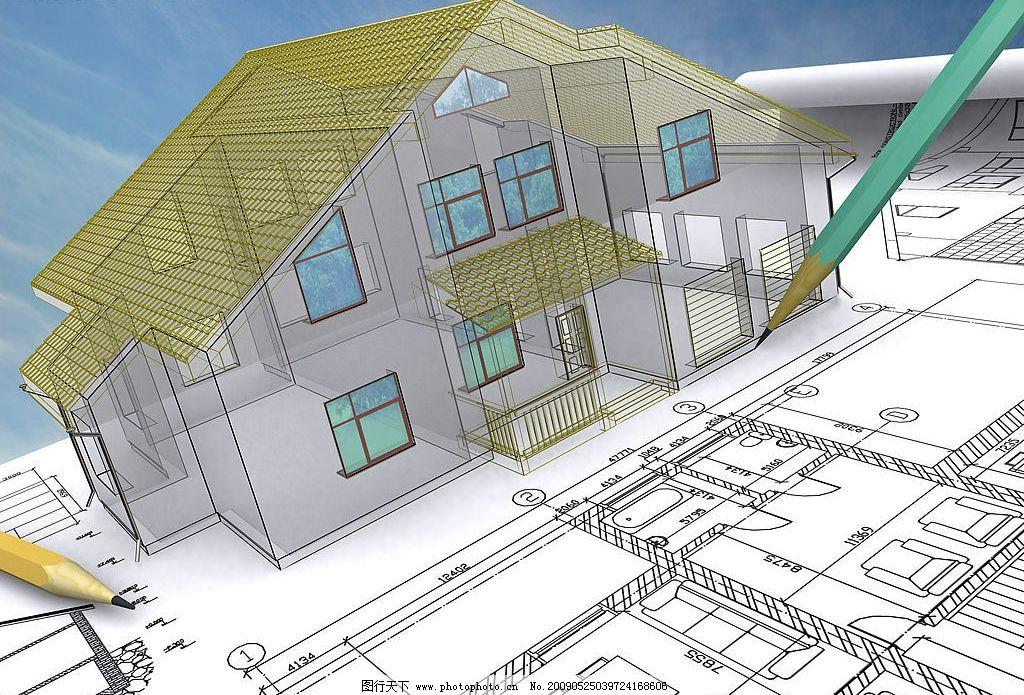 图纸12 图纸 房子 铅笔 建筑园林 其他 摄影图库 72dpi jpg