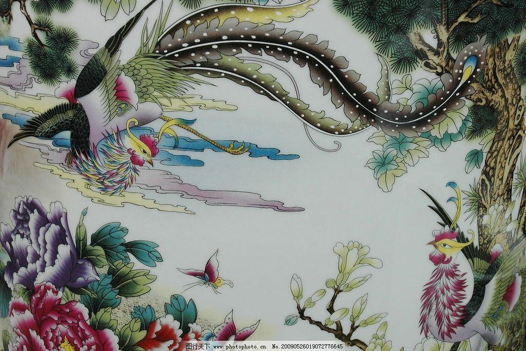 国画 凤凰 牡丹 松树 蝴蝶 文化艺术 绘画书法