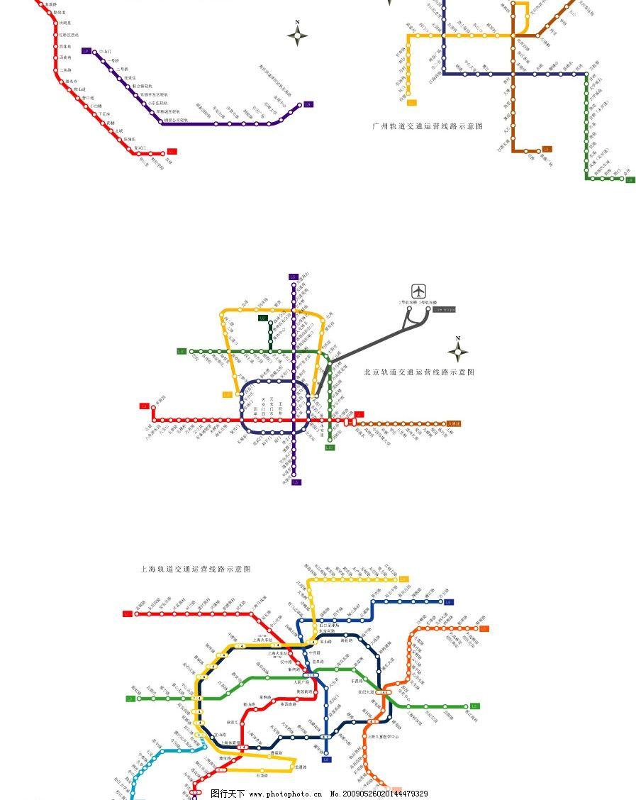 北京上海天津广州地铁路线图图片