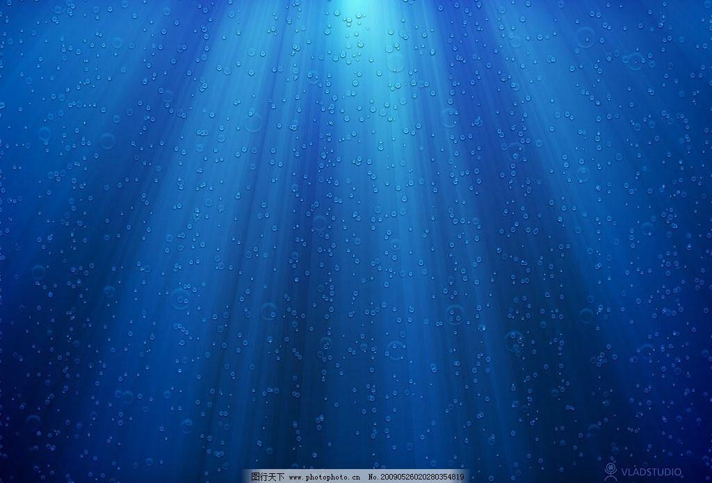 蓝色水珠图 蓝色 水珠 水平面下 其他 图片素材 设计图库 72dpi jpg