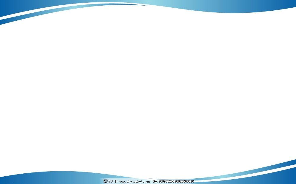 宣传彩页 内芯模板 色块 渐变 边框 曲线 底纹边框 其他 矢量图库 cdr