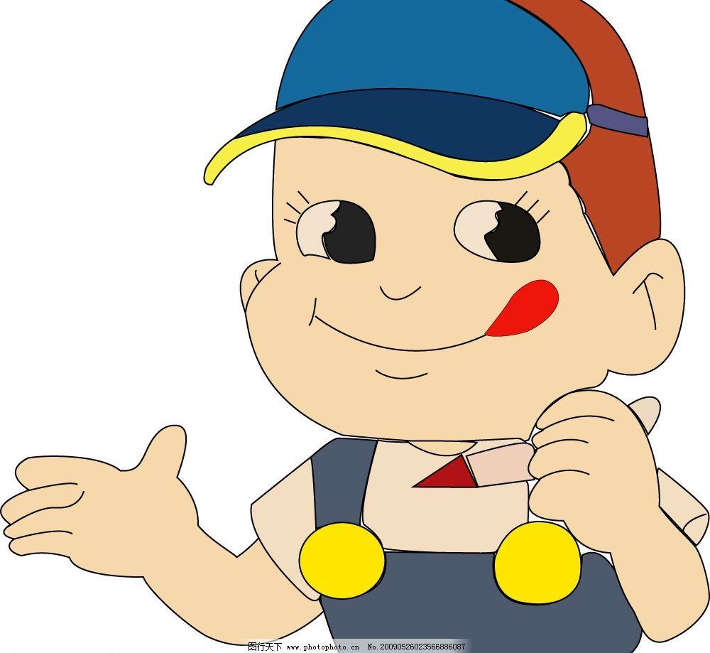 双汇卡通人logo图片