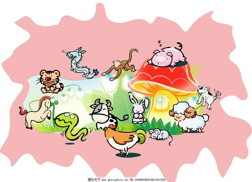 十二生肖 卡通动物 猴子 兔子 狗 老鼠 老虎 猪 龙 蛇 鸡 牛 房屋