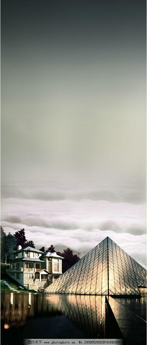 展板别墅公司,气势金字塔a展板图片源文件库山水从化哪家好别墅装修找图片