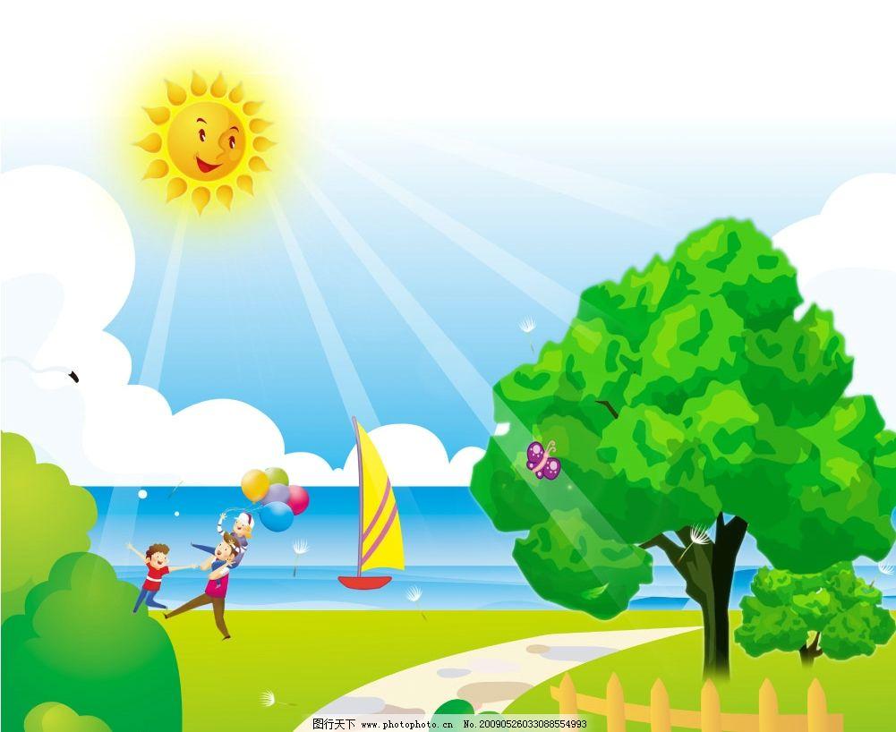 六一儿童节 六一 儿童节 卡通 树 大海 太阳 玩耍 psd分层素材 源文件