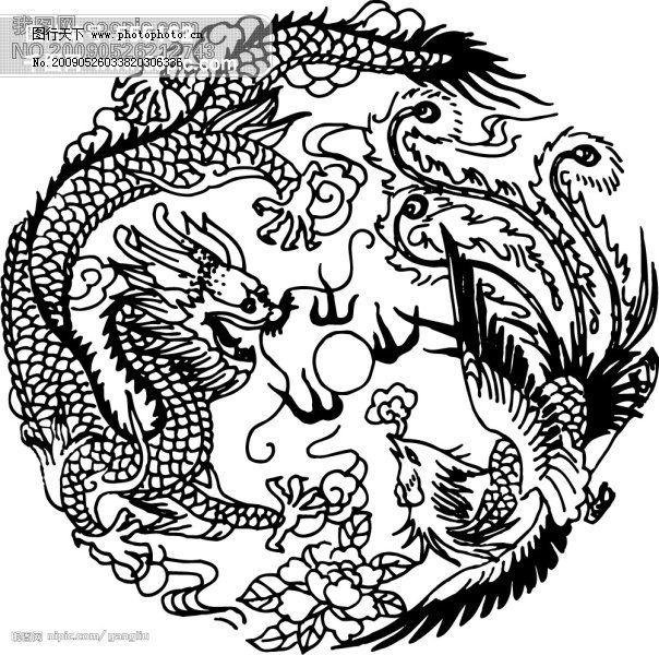 龙凤呈祥免费下载 飞龙 凤 吉祥 龙 龙凤呈祥 其他图片 设计图 生物