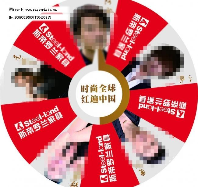 开业海报免费下载 psd源文件 背景 彩带 广告设计psd素材 海报ps素材