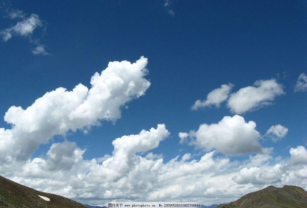 背景 壁纸 风景 天空 桌面 1024_695