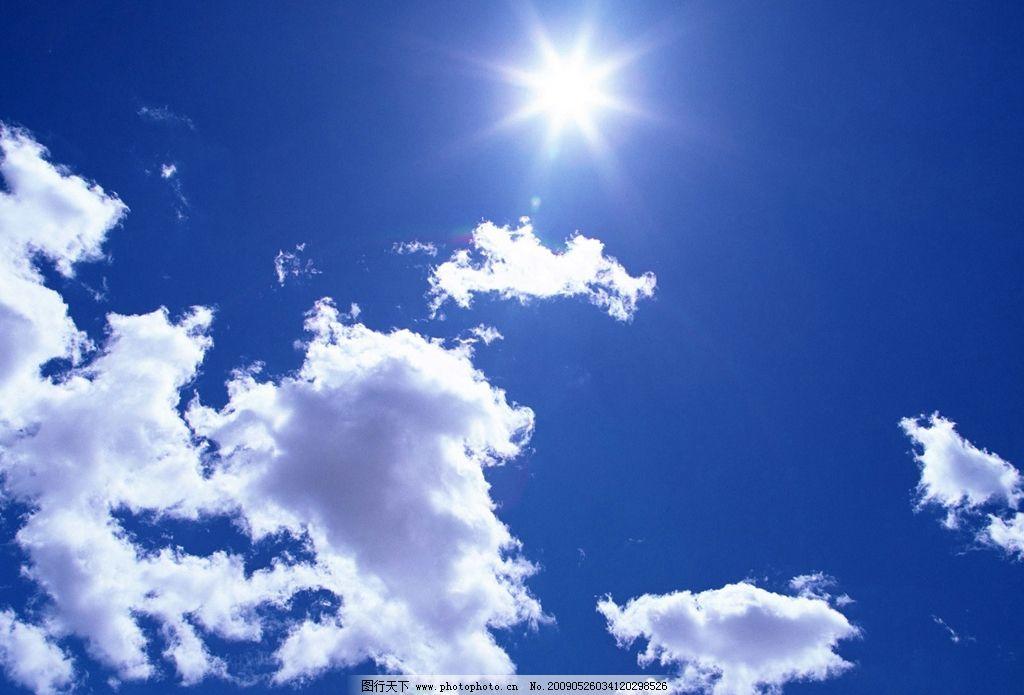 蓝天白云 太阳 旅游摄影 自然风景 摄影图库