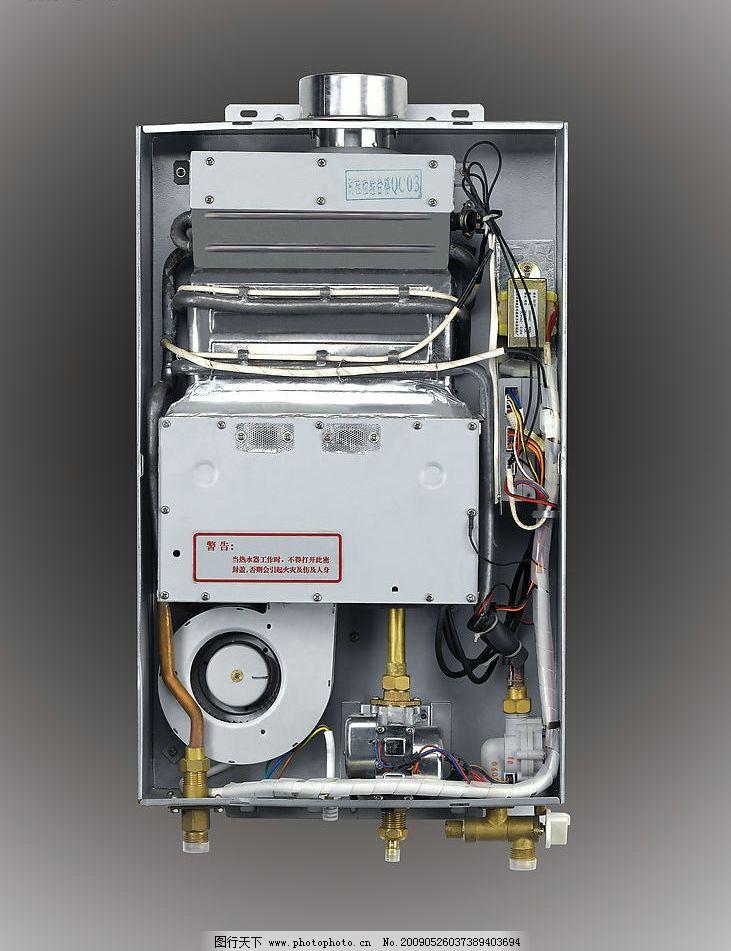 燃气热水器内部结构