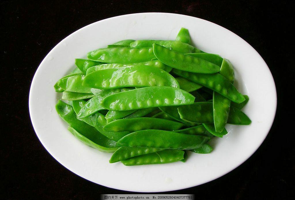 荷兰豆 蔬菜 新鲜 田园 美食 美味 盘子 食物 原料 素材 餐饮美食