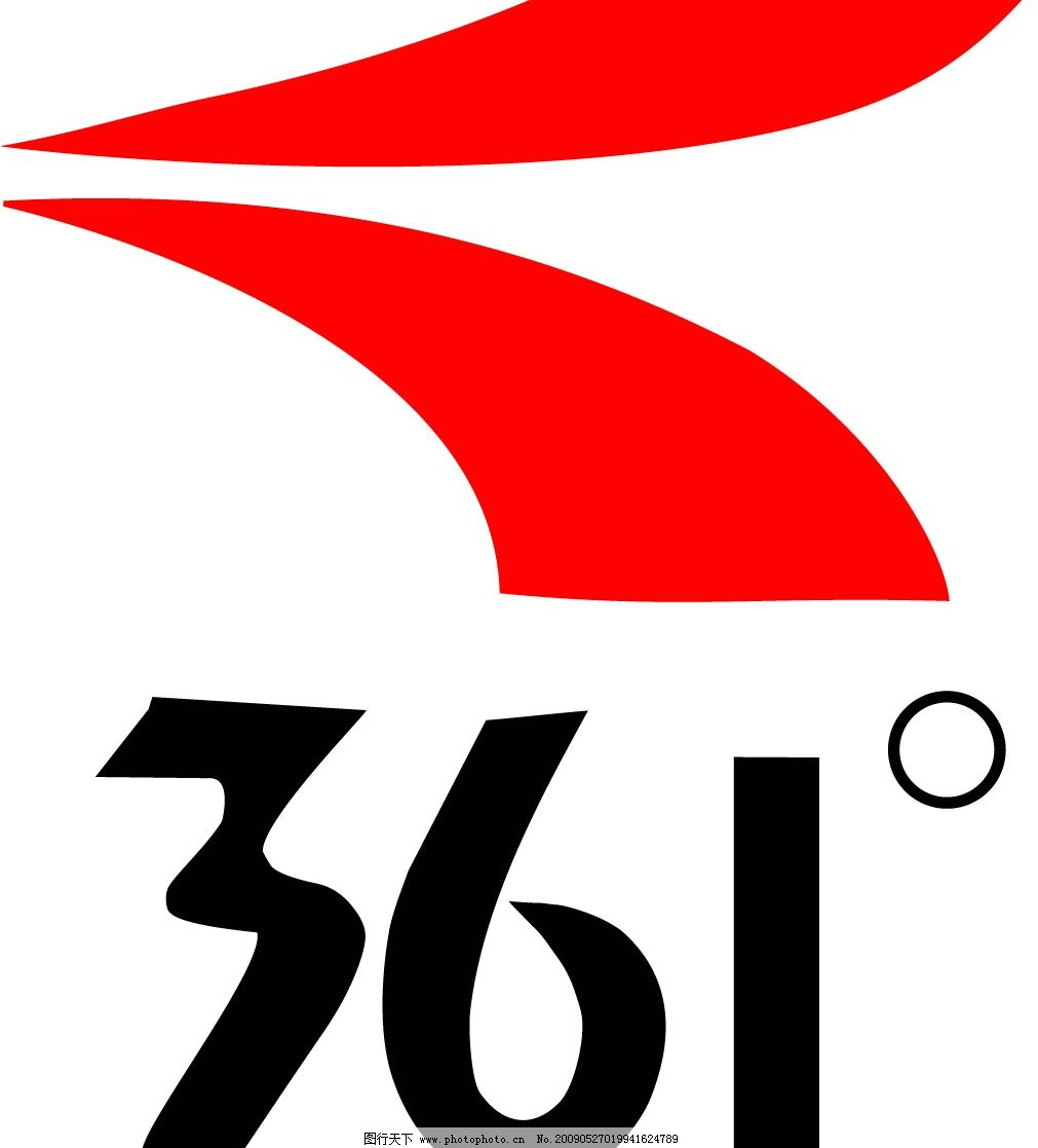361标志 标识标志图标 矢量图库