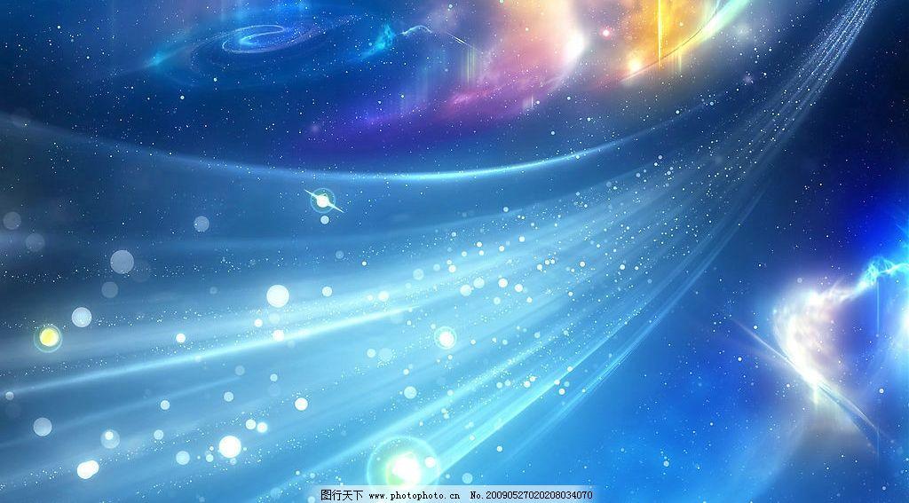 梦幻星光 科技背景 线条背景 图形花纹 欧式花纹 底纹 流行 光线