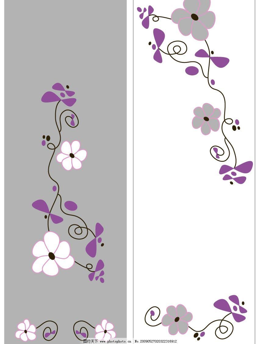 可爱的小花朵 底纹边框 花纹花边 矢量图库 eps