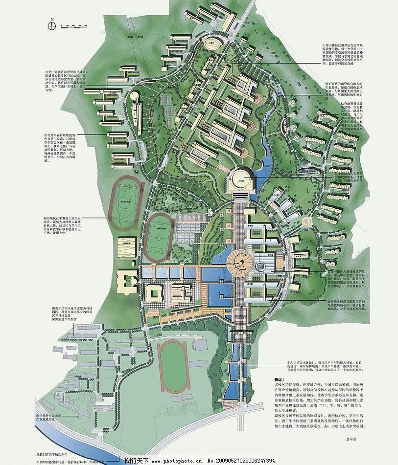长沙大学校园规划总平面 校园规划总平面 环境设计 其他设计 设计图库图片