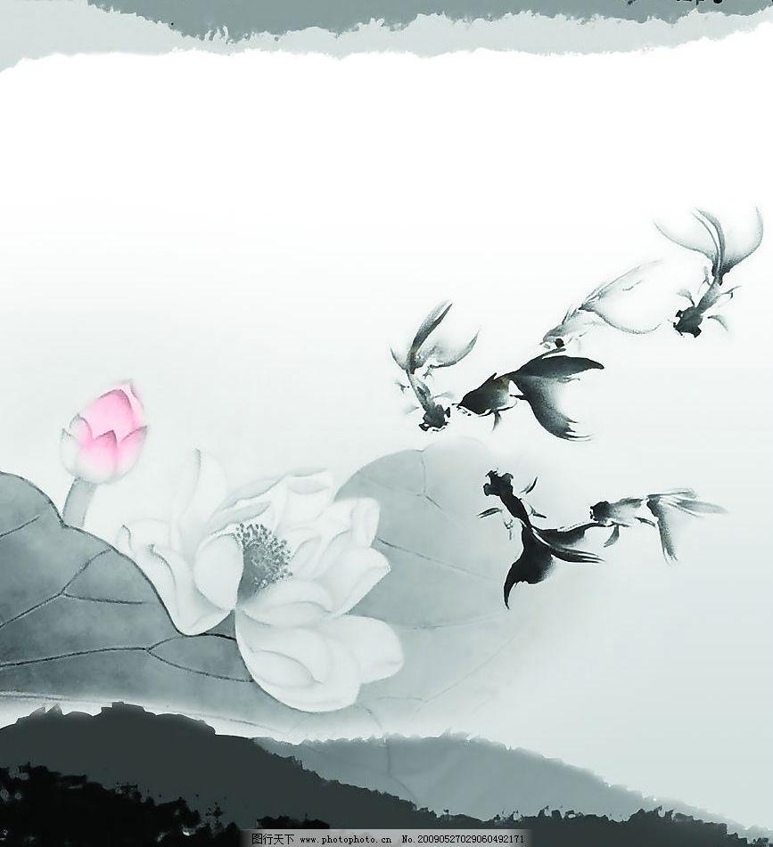 中国画 国画 水墨画 金鱼 荷花 荷叶 环境设计 其他设计 设计图库