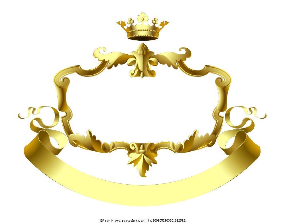 紫悦的皇冠画画步骤