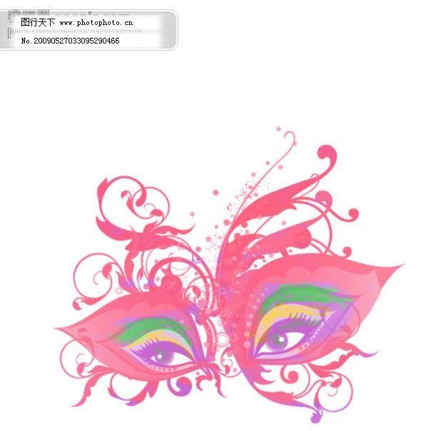 卡通花纹眼睛笔刷