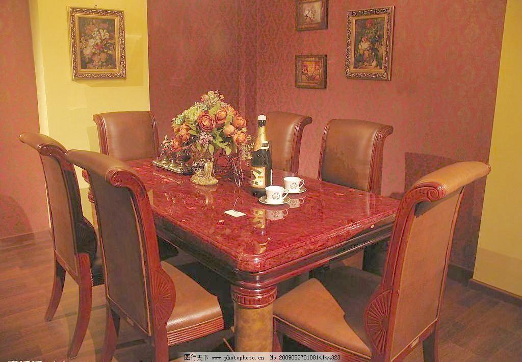 酒 欧式餐桌