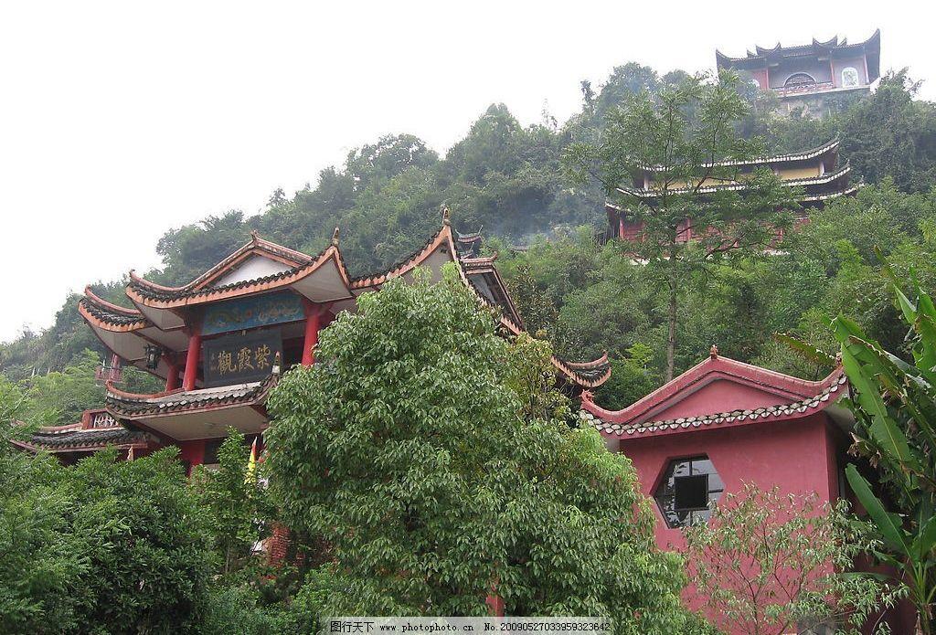 天空 张家界景点 树木 阁楼 房子 旅游摄影 国内旅游 摄影图库 风景