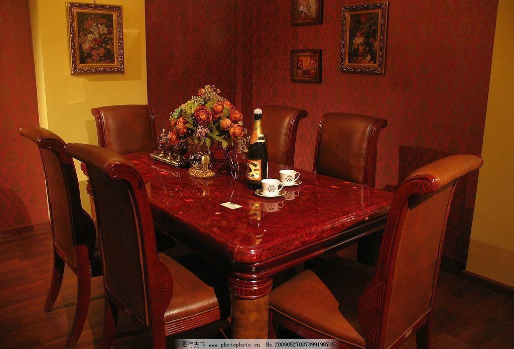欧式餐桌图片