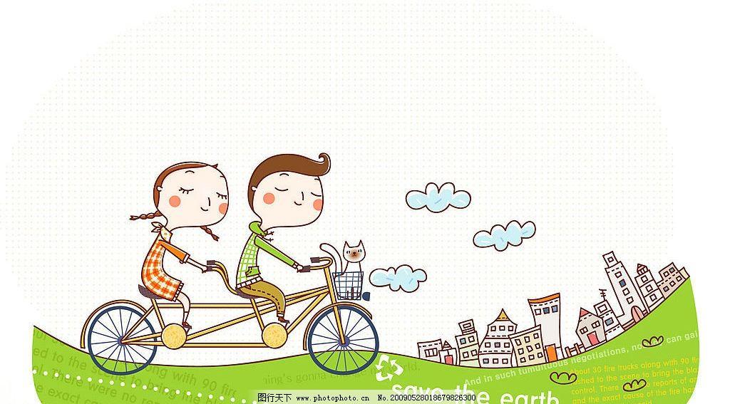 去郊游 单车 白云 小朋友 草地 动漫动画 其他 设计图库 72dpi jpg
