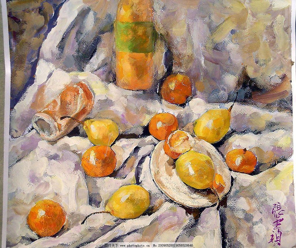 水粉静物 作品 创作 水果 饮料 写生 梨 橘子 文化艺术 绘画书法