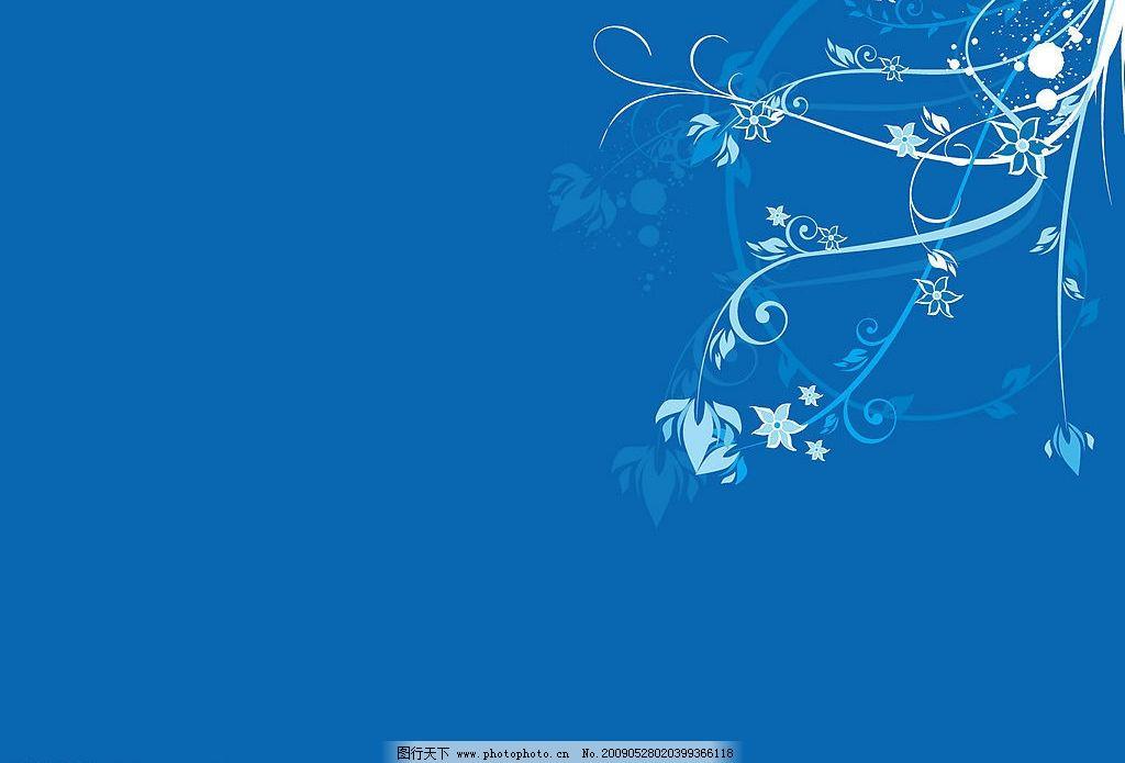 背景花边 白色 蓝底 底纹边框 花边花纹