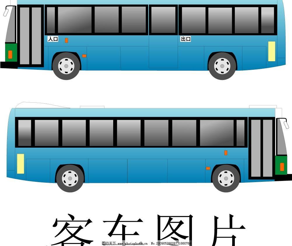 客车 其他矢量 矢量素材 矢量图库