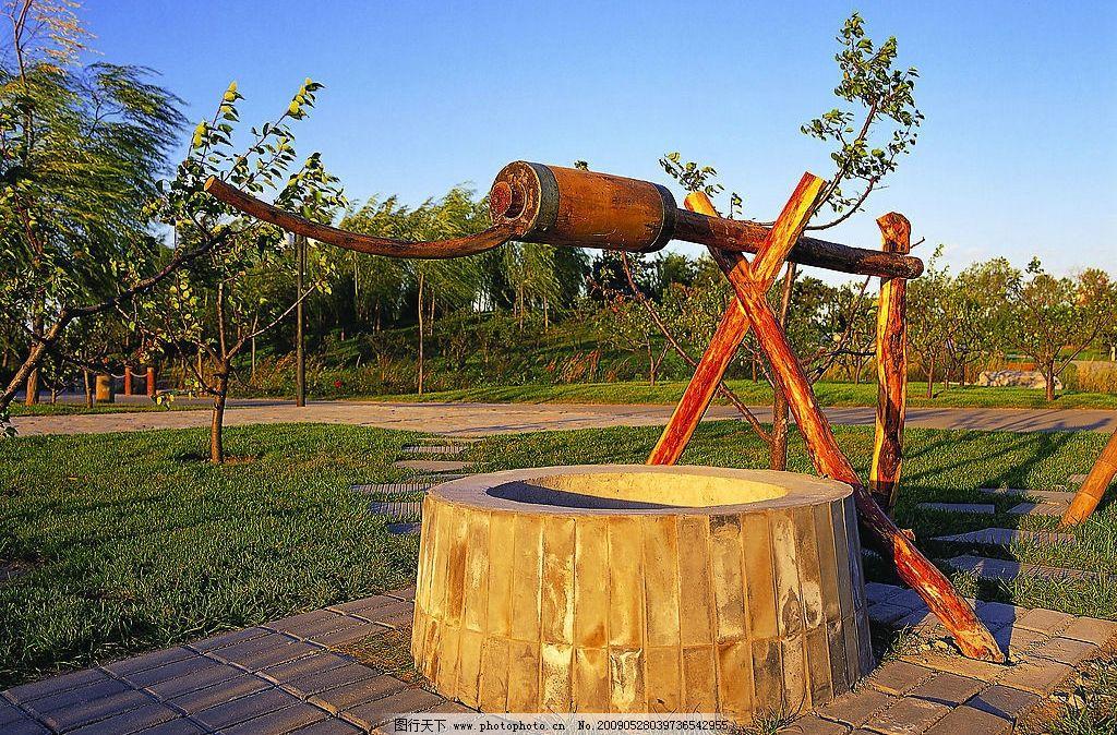 公园一角 水井 辘轳 建筑园林 其他 摄影图库 300dpi jpg