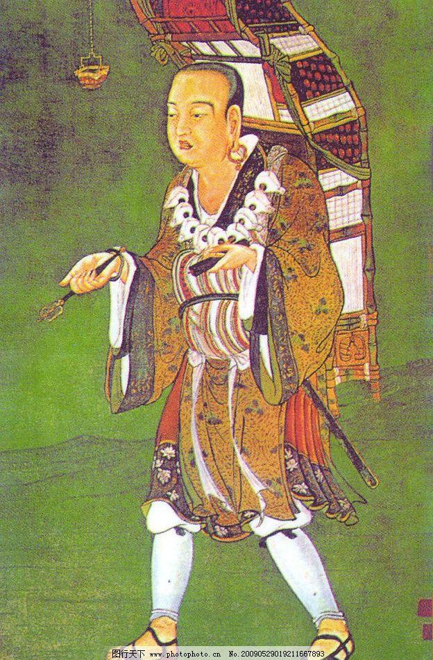 唐三藏法师玄奘像 唐 三藏 法师 玄奘 唐僧 取经 文化艺术 宗教信仰