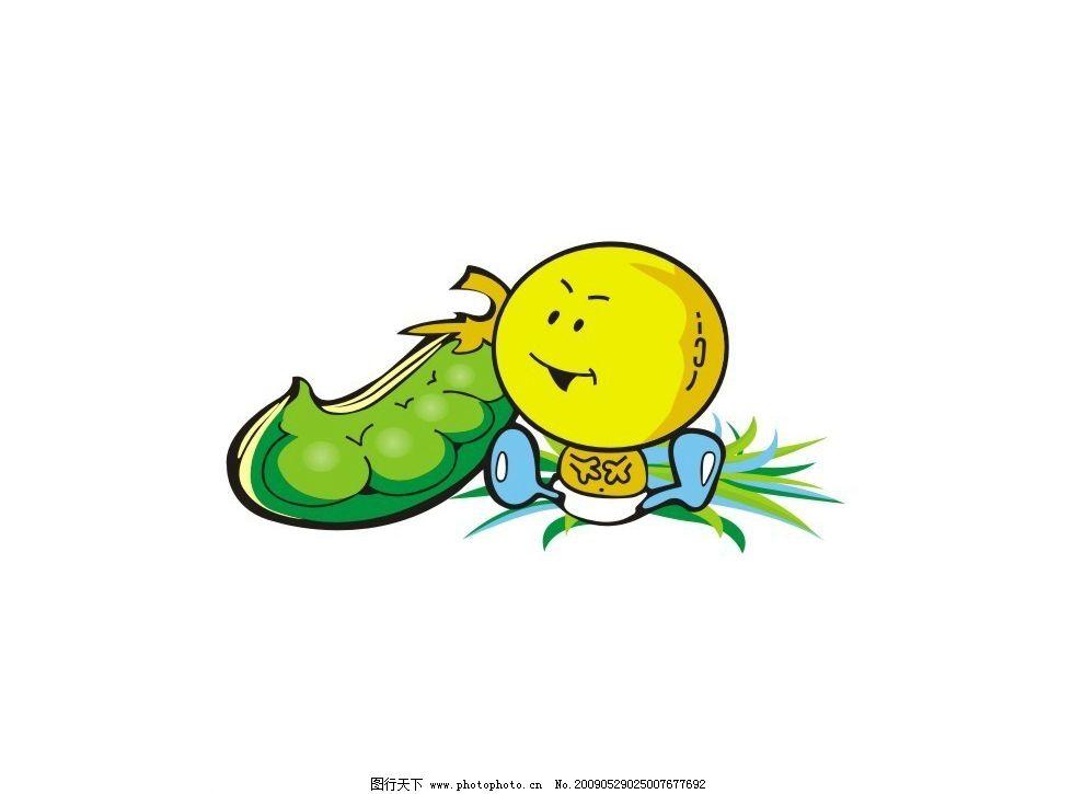 卡通豆 可爱 小豆子 豆角 卡通豆子 拟人豆 矢量 分层豆 芸豆