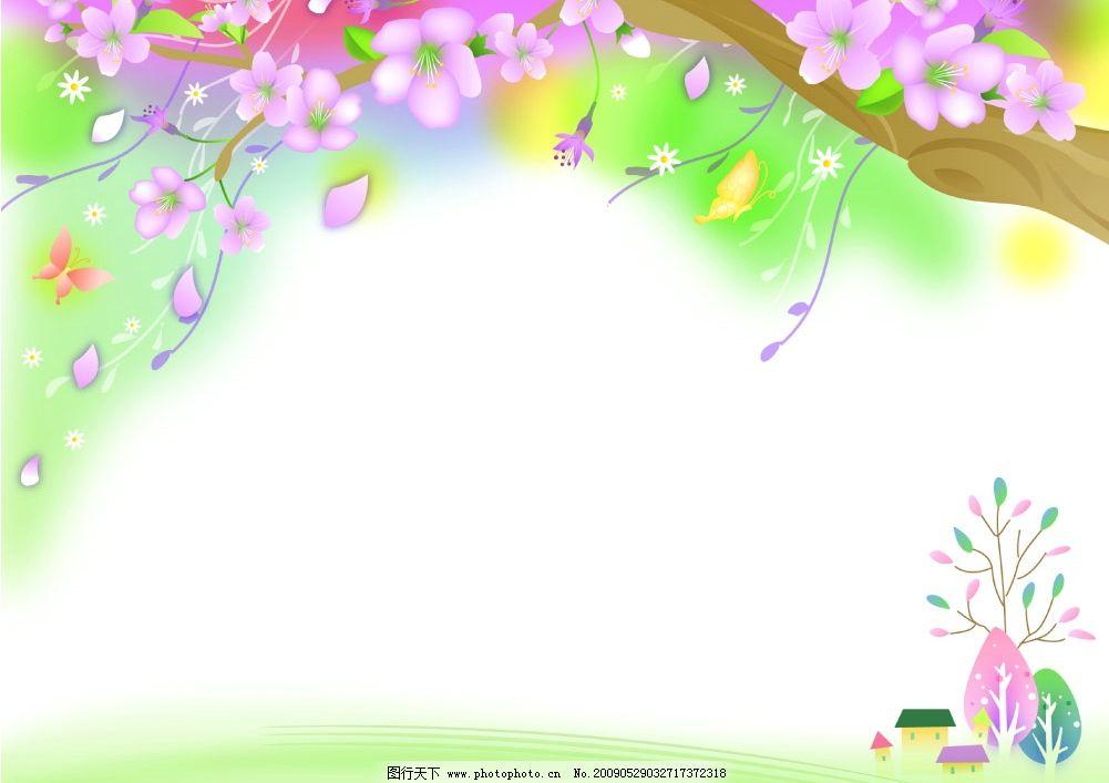 树藤 樱花 卡通 漫画 psd分层素材 人物 源文件库 300dpi psd 小孩子