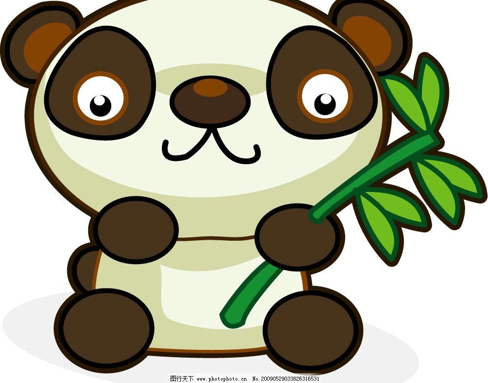 王师傅熊猫戴眼镜头像