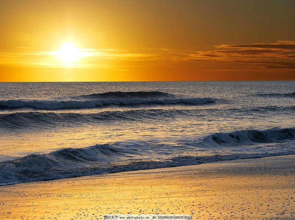风景 大海 海浪 海边 夕阳 阳光 太阳 天空 黄昏 自然景观