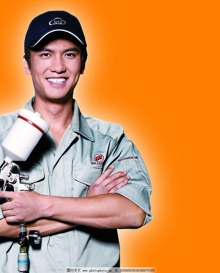 工人 服务 员工 别克关怀 职业 修理工 帅哥 人物 人物图库 人物图片