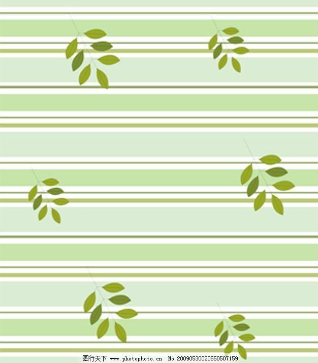 树叶 移门 底纹边框 条纹线条 矢量图库 cdr