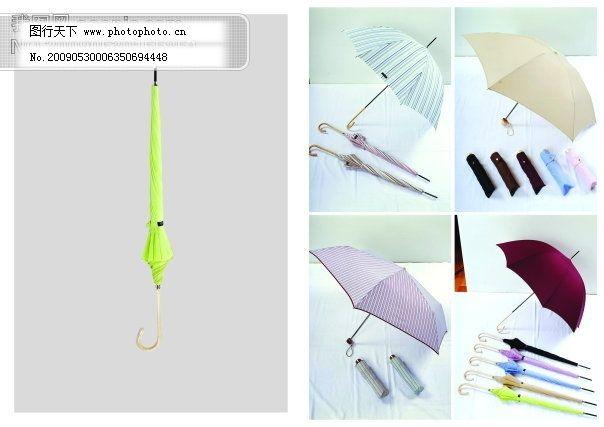 雨伞,广告 素色 宣传单张 宣传画 海报 招贴 名家设计