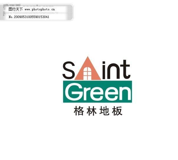 地板标志 企业logo标识标记 矢量图 格林地板标志 地板 地板logo 地板