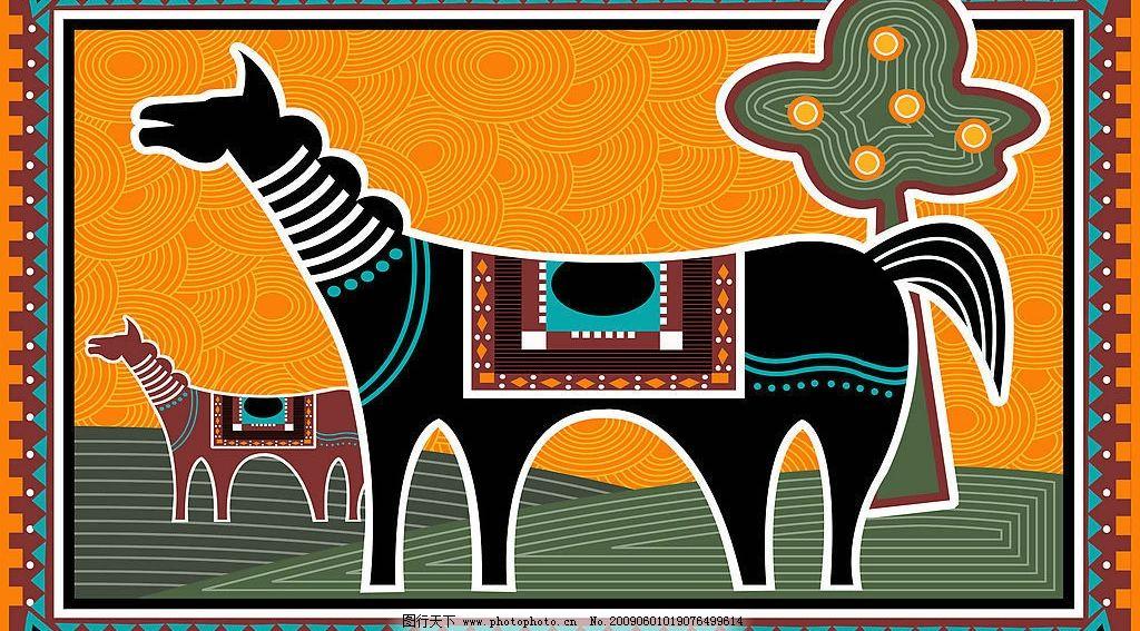 民族文化装饰画 世界文化 图腾 动物 花纹 文化艺术 绘画书法