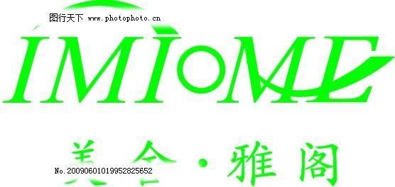 美舍雅阁标志 化妆品logo 标识标志图标 企业logo标志 矢量图库 cdr