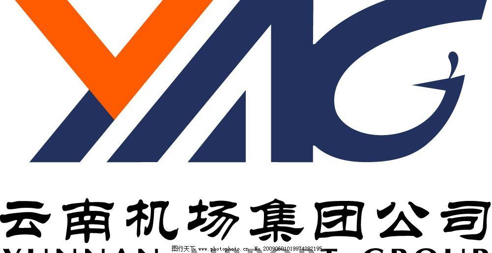 云南机场集团标志图片