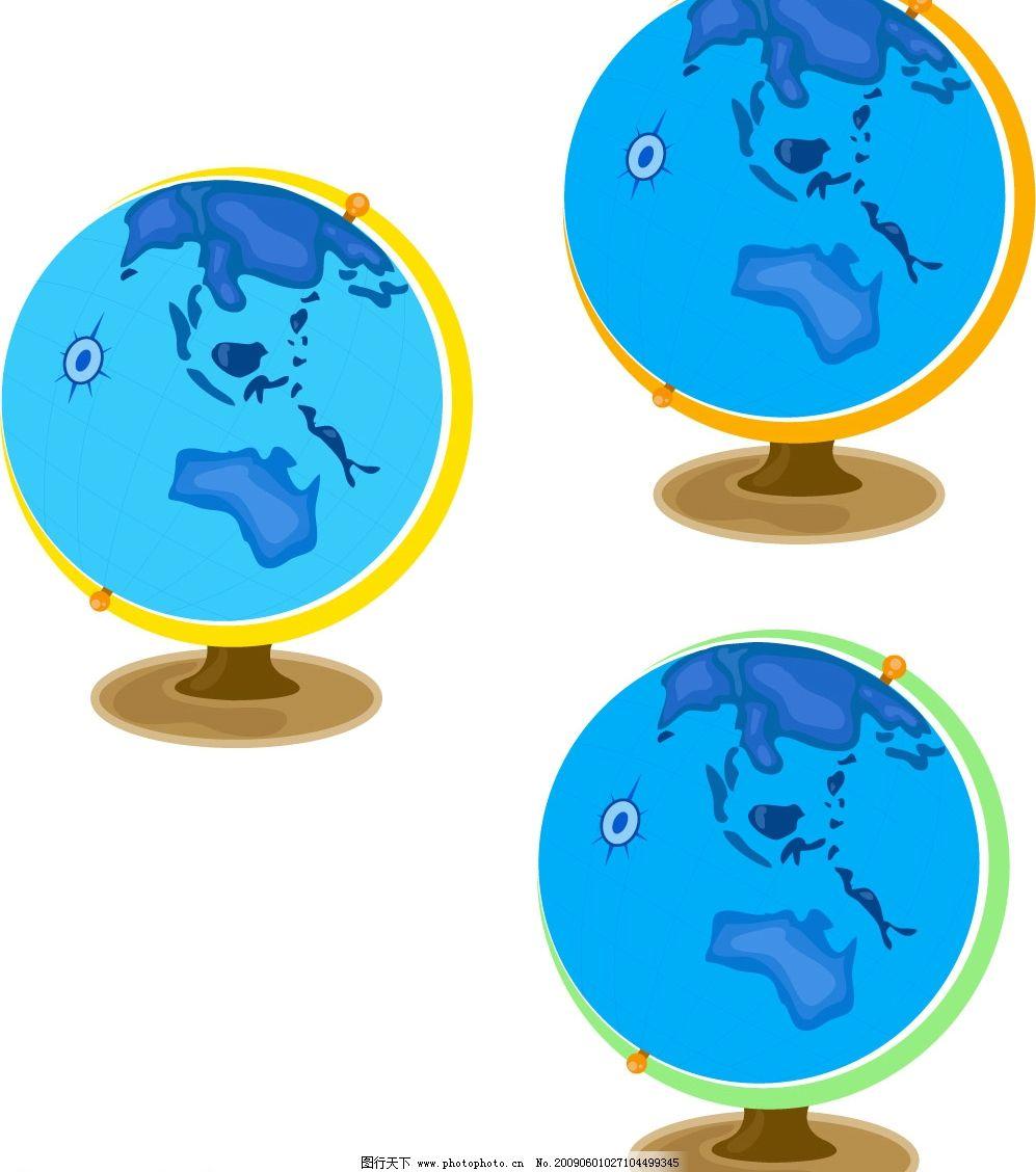 精美的地球仪矢量图图片