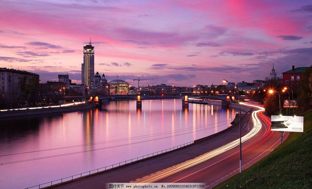 俄罗斯莫斯科 世界摄影 摄影 高清 旅游摄影 国外旅游 摄影图库 高清